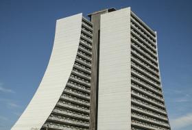 CENTRO ADMINISTRATIVO – Porto Alegre-Rio Grande do Sul-Brasil